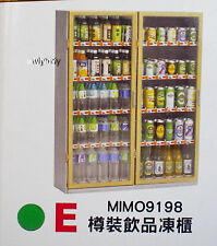 Mimo 7  Drinks & Beverage Cabinet Box Set E - Mimo  1ok