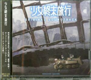 GIRLS' LAST TOUR-GIRLS' LAST TOUR ORIGINAL SOUNDTRACK-JAPAN 2 CD H40