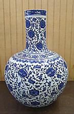"""Blue & White Floral Design Porcelain Vase 17""""H"""