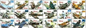 1996 Gambia 2 Sets of 9 FDC Celebration of the Spitfire Aviation Air Race MS