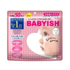 KOSE Clear Turn Babyish Moist Mask 50 times Weakly acidic Moisture Japan Import