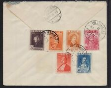 GREECE 1930 REGISTERED (ATHENES)  MAILED COVER TO BERLIN