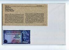 Bank Negara Malayasia, Satu ($1) Ringgit, (1981-83) - UNCIRCULATED