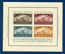 STAMP / TIMBRE EGYPTE BLOC N° 2 ** EXPOSITION AGRICULTURE ET INDUSTRIE AU CAIRE