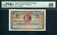 Cyprus 1939-1950, 5 Shillings, P22, PMG 40 EF