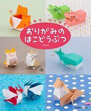'NEW' ORIGAMI Animal Box Folding Diagram / Japan Paper Craft Book