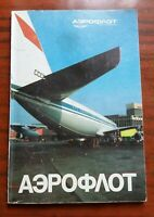 Large Advertising Brochure for Soviet Airlines AEROFLOT 1989 USSR