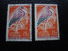 COTE D IVOIRE - timbre yvert/tellier n° 242 x2 obl (A28) stamp