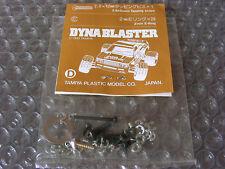 Vintage Tamiya 58123 DYNA BLASTER Spare Replacement D-Bag Hardware Set New NIP !