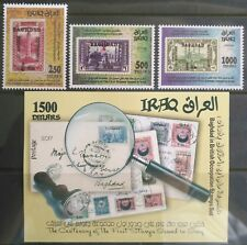 Iraq NEW 2017 MNH set +S/S -  Baghdad in British Occupation, stamp on stamp