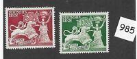 Germany MNH Full stamp set / Dresden Goldsmiths society / 1942 Third Reich set