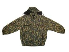 Russian MVD Reed pattern camouflage winter set Metric Size 56-58