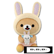Banpresto kuji Rilakkuma rabbit L.O. prize stuffed animal Soft plush Rilakkuma