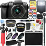 Panasonic LUMIX G7 Mirrorless Digital Camera (Silver) 14-42mm Lens + 64GB Bundle