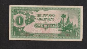 1 RUPEE VERY FINE+ CRISPY  BANKNOTE FROM JAPANESE OCCUPIED BURMA 1942 PICK-14