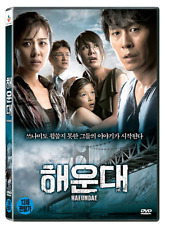 "KOREAN MOVIE ""Tidal Wave"" DVD/ENG SUBTITLE/REGION 3/ KOREAN FILM"