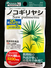 """[DAISO] 20days """"Saw Palmetto"""" Supplement 40tablets F/S fm JAPAN"""