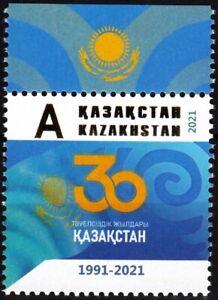KAZAKHSTAN 2021-01 History: Independence - 30. Flag. Heraldry Margin, MNH