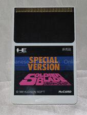 NEC PC ENGINE Hu card SOLDIER BLADE special version Japan HUDSON SOFT super rare