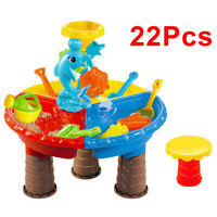 2 in 1 Outdoor Sand & Water Table Activity Play Center Kid Pond Beach Toy Set