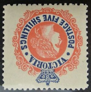 SG430a -1911 Victoria *Wmk Inverted* Five 5 Shillings Rose-red & blue MH Stamp 3