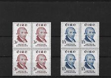 IRELAND Sc 171/172 RARE Blocks SG178/9 Hib C65/6 MNH Guinness 200th. ebay FINEST