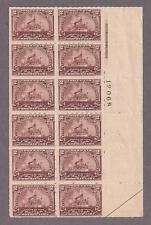 #RB27 Propietary 2 cent imprint plate block of 12 unused NHOG