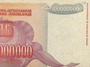 "Yugoslavia 1000000000 dinara 1993, Prefix AA, ERROR  ""Ф"" - rare!"