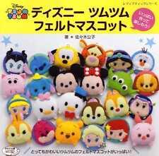 Disney Tsum Tsum Wool Felt Mascot NEEDLE FELT - Japanese Craft Book SP2