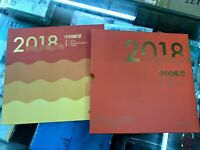 CHINA 2018-1 - 2018-34 ALBUM English Mini + Whole Year Dog FULL Stamp + Special