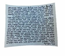 graphic regarding Mezuzah Scroll Printable known as Collectible Judaic Mezuzahs Scrolls for sale eBay