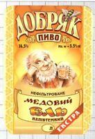UKRAINE Micro,Dobryak,Khmelnytskyi DOBRAK Modovyi Honey Bee beer label C2241 101