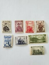 Mongolia - 1932, lot of 8 stamps, hinged, not cancelled