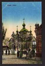 93875 AK Kowel Sobor Kirche Ukraine um 1915