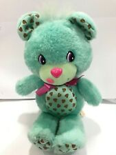 Hallmark Yum Yums Kenner chuckle chip Bear Plush Doll 11 ""