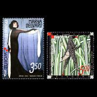"Croatia 2003 - EUROPA Stamps ""Poster Art"" - Sc 523/4 MNH"