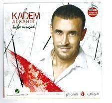 Arabische Musik - Kadim Al Sahir - La Tazeed El Law3a