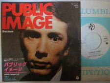 PUBLIC IMAGE LIMITED FIRST ISSUE / PIL 7INCH NM MINT- CLEAN VINYL
