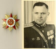 Soviet red ORDER star OF THE GREAT PATRIOTIC WAR 1st class and photo  (#1989)