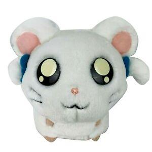 2002 Hamtaro Bijou Ham-Ham the Hamster Plush Stuffed Toy Cute 15cm By Epoch