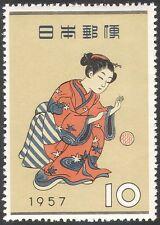 Japón 1957 Sello Semana/Niña/Bola/juegos/Pintura/Arte/artistas 1 V (n24452)