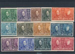 [58271] Belgium 1925 Very good set MNH Very Fine stamps $350