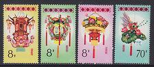 Cina: 1985 festosa Lanterne Set SG 3368-71 Gomma integra, non linguellato