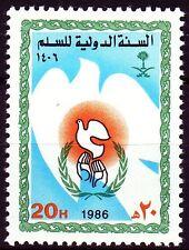 Saudi Arabia 1986 ** Mi.834 Frieden Peace Dove Taube