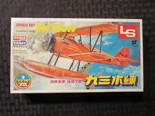 Scale Craft LS Japanese Army WILLOW 1/72 Scale Airplane Aircraft Model Kit