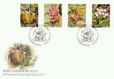 Wild Mushrooms Of Taiwan (I) 2010 Plant Flora Garden (stamp FDC)