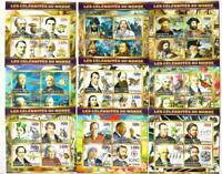 Famous people x 9 Souvenir Miniature Sheets CTO Used