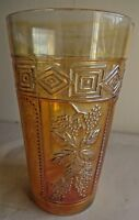 Vintage Carnival Glass Tumblers Muscadine Jain Glass Works India Rare Col  #59 F