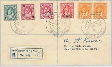 62577 -  JORDAN Palestine  - POSTAL HISTORY: stamps  DISPLACED OVPRNT on COVER