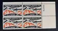 US Stamps, Scott #1107 Geophysical 3c Plate Block of 4 XF M/NH Fresh.